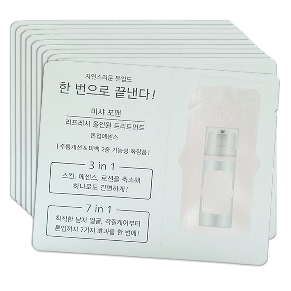 MISSHA For Men Refresh All-In-One Treatment [Tone Up Essence] Sample (1g) * 10ea