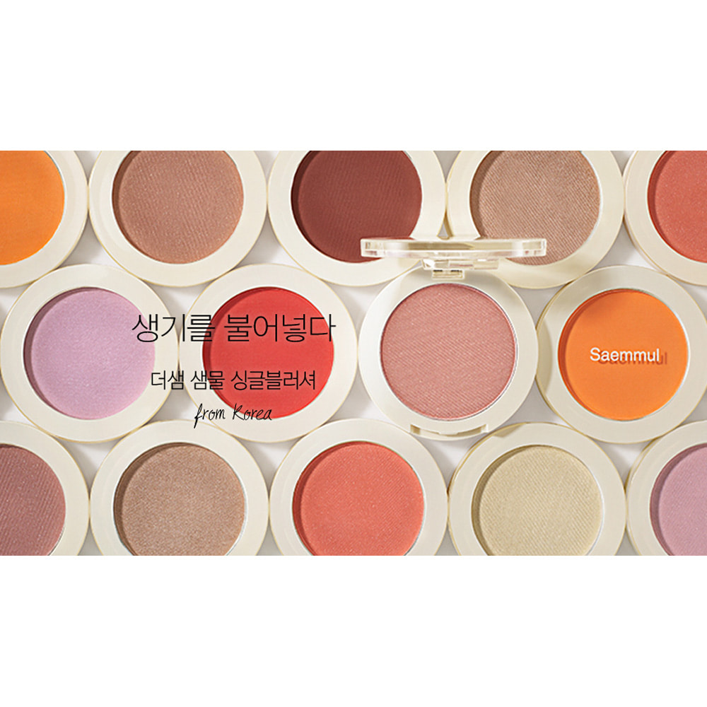 THESAEM-The Saem Saemmul Single Blusher 5g