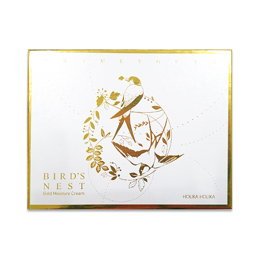 Holika Holika Prime Youth Bird Nest Gold Moisture Cream 55ml
