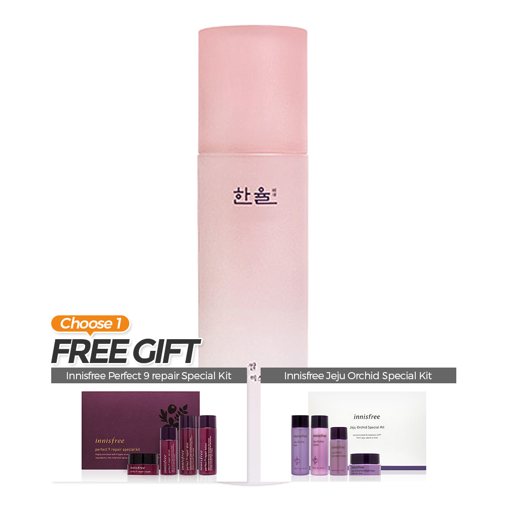 Hanyul Rice Essential Skin Mist 150ml